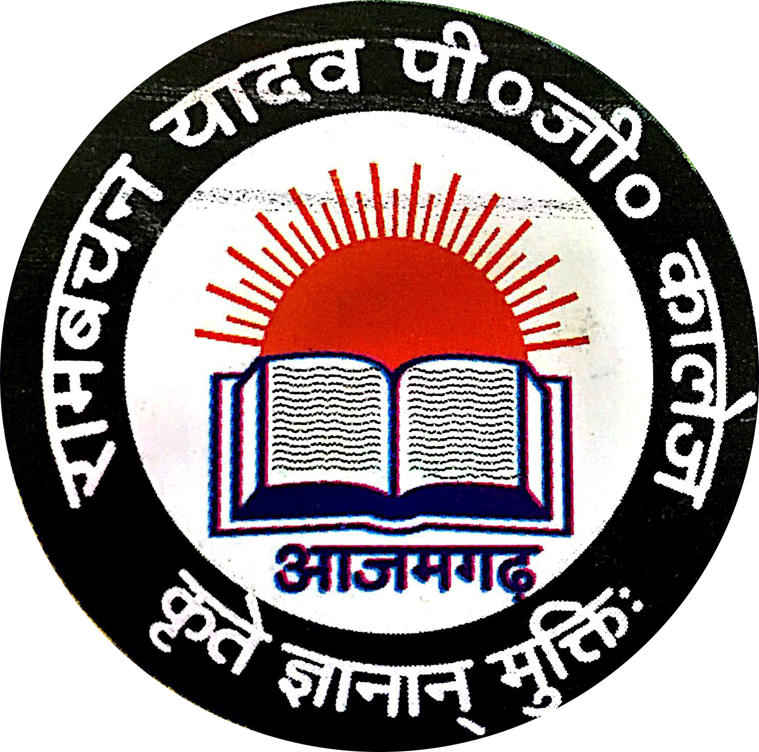 Ram Bachan Yadav Mahavidyalaya